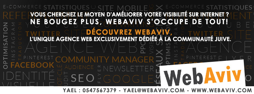 webaviv header