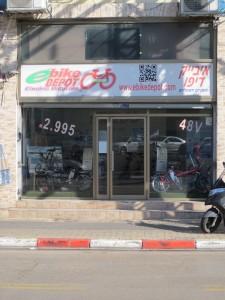 magasin vélo électrique tel aviv