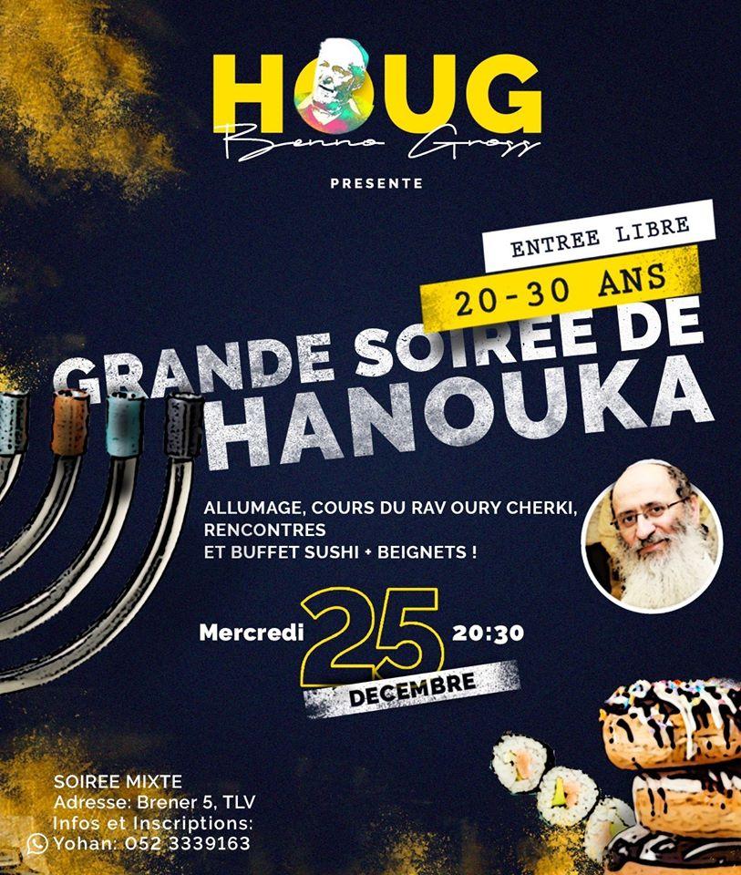 Soiree Hanouka Tel Aviv- Francophones