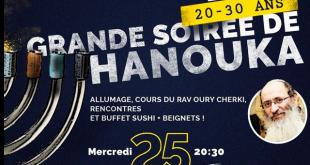 Soiree Hanouka Tel Aviv francophones