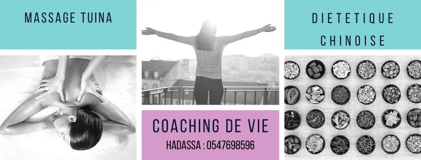 hadassa coach vie