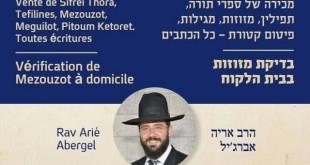 Rav Arie Abergel